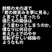 AKB48の史上最も長いタイトルは76文字、さて、日本一と世…