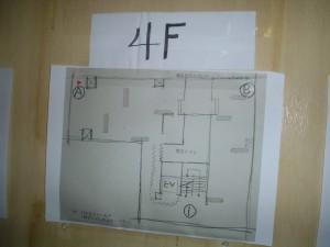 No8.見取り図2