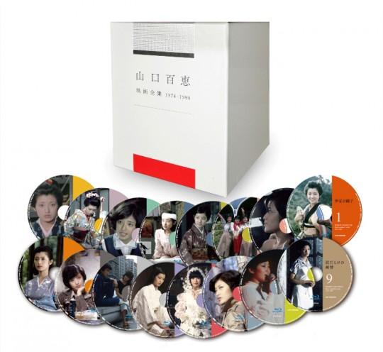 「山口百恵 映画全集 1974-1980 Blu-ray-BOX」