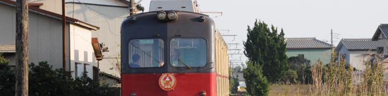 ひたちなか海浜鉄道&銚子電鉄、同時100周年を記念して姉妹鉄道提携へ