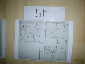 No9.見取り図3