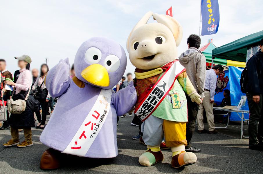 埼玉県のコバトンと入間市のテオ
