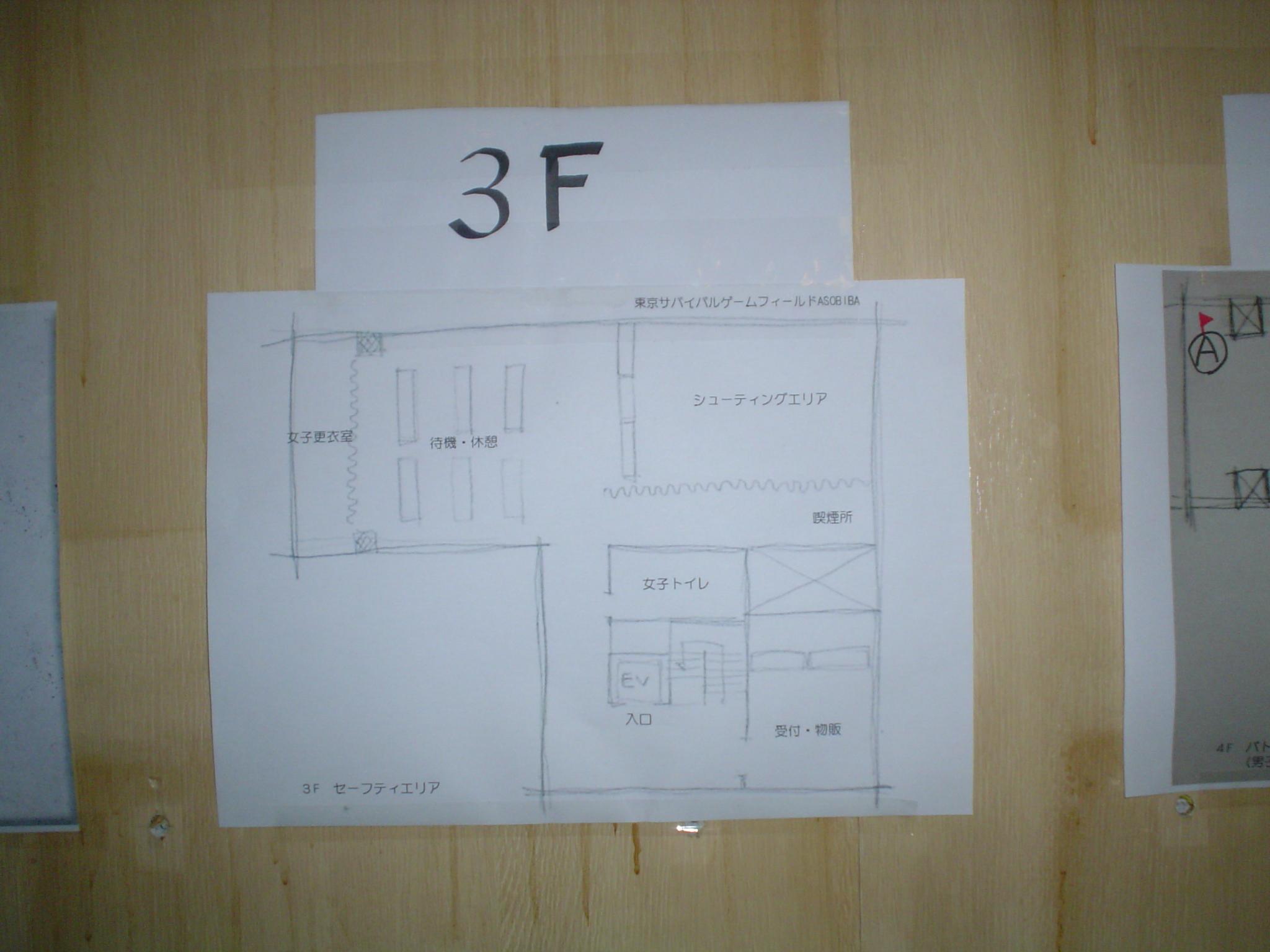 No7.フィールド見取り図1