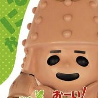 『おーい!はに丸』DVD-BOX