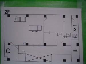 No12.二階地図