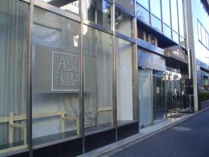 No1.元銀行の建物外観