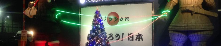 角川大映スタジオの『魔神像』、昨年に続きクリスマスコスプレ披露
