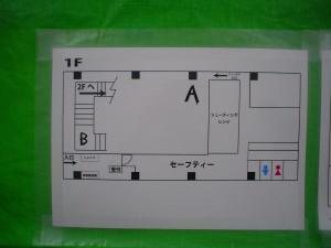No11.一階地図