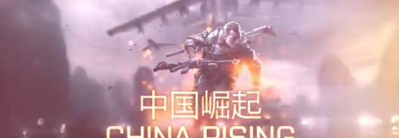 『バトルフィールド4』中国で発売禁止―中国政府「文化的侵略」であると強く非難