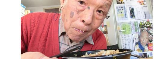 """漫画家・水木しげるさん、91歳で経験した""""ある""""初体験が話題"""