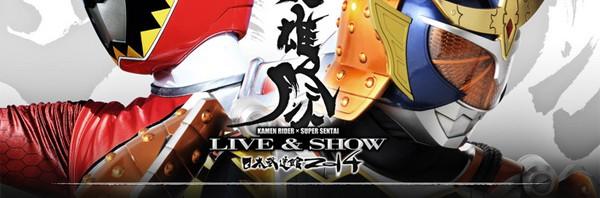 鎧武×キョウリュウジャー、来年1月史上初の武道館公演決定