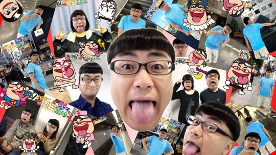 『ジャマカム!~イジリー岡田ジャマだカメラ~』main