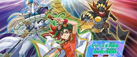 『遊☆戯☆王』第5シリーズは来年春放送開始