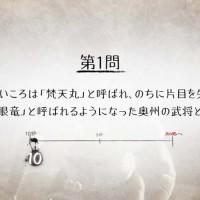 受験生応援映像02