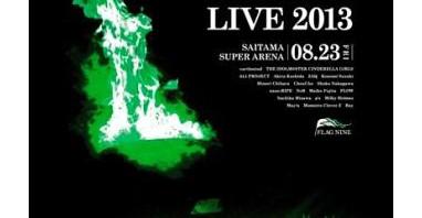 『アニサマ2013』Blu-ray&DVDが3月26日発売決定