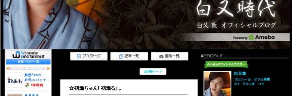 鎧武脚本の虚淵「初瀬ちゃんはマドマギのマミさん」―初瀬役の白又敦さんブログで14話のエピソードを紹介