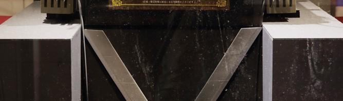 『進撃の巨人 調査兵団資料館』関西初開催!―2014年発売「1/1 立体機動装置」試作品も展示