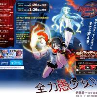 OVA『絶滅危愚少女 Amazing Twins』公式サイト