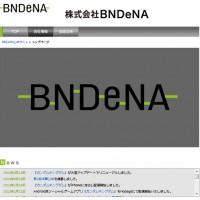 BNDeNA_HP