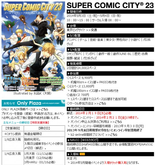 SUPER-COMIC-CTIY-23page