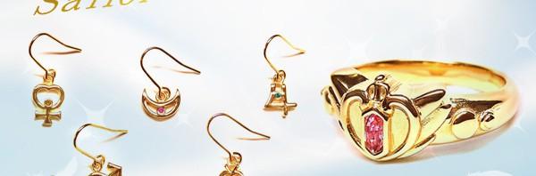 スワロフスキー使用の『美少女戦士セーラームーン』本格派リング&イヤリング5種セット発売