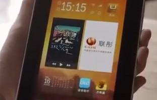 中国科学院が独自OSを開発!!→どっからどうみてもHTC製OS