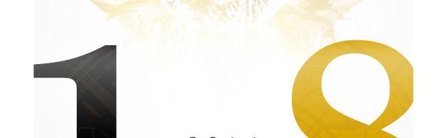 スクエニ、1月1日に謎のティザーサイト公開―キーワードは「destiny」と「viii」