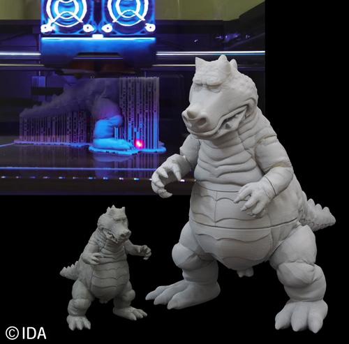 玩具が出ないなら作ってもらえばいいじゃない!「バ怪獣 ゴメラ」怪獣3D造形データ無料配信