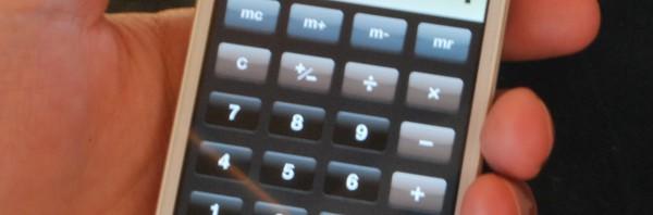 iPhoneの電卓で2500÷50をすると「1」になる????