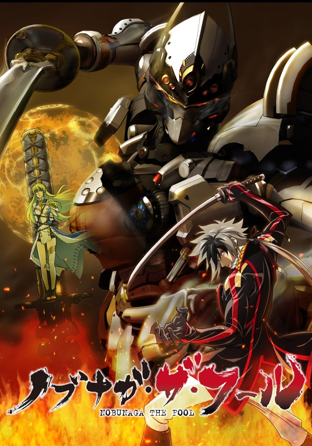 nobunaga_game_01