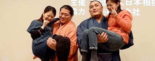 日本相撲協会、「関取にお姫様抱っこしてもらえる権利」プレゼントキャンペーン開催