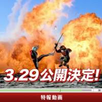 superhero-movie-tokuho