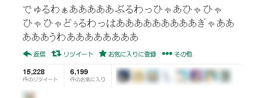 声優・阿澄佳奈さん(30)結婚報道を受け、声優仲間の松来未祐さん(36)動揺