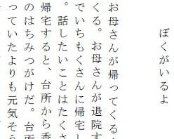 『日本語大賞』小学4年の作品が話題―「お母さん、ぼくがいるよ。」