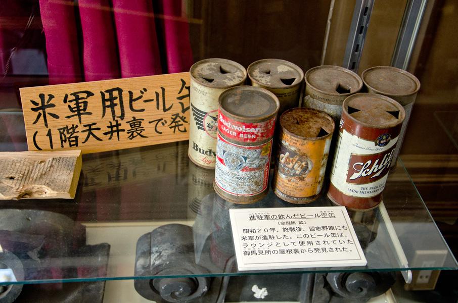 ビールの空缶