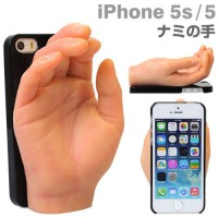 日本の職人本気出しすぎ!女性と手がつなげるiPhoneケース