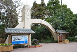唐船峡の入口
