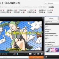 ニコニコ動画版「般若心経 現代語訳」