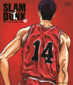 SLAMDUNK Blu-ray Collection_vol5