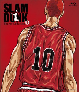 SLAMDUNK Blu-ray Collection_vol1
