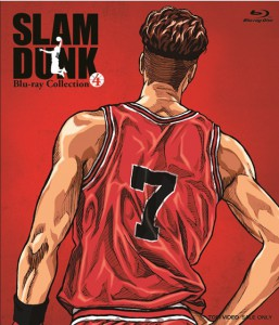 SLAMDUNK Blu-ray Collection_vol4