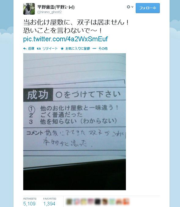 @hirano_ghost2