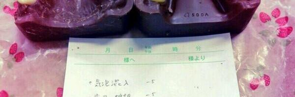 なぜベストを尽くした……Twitterで2万7千回RTされた日本一有名な手作りチョコ