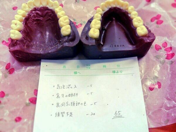 日本一有名な手作りチョコ