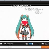 ストリーミングハート feat. 初音ミク