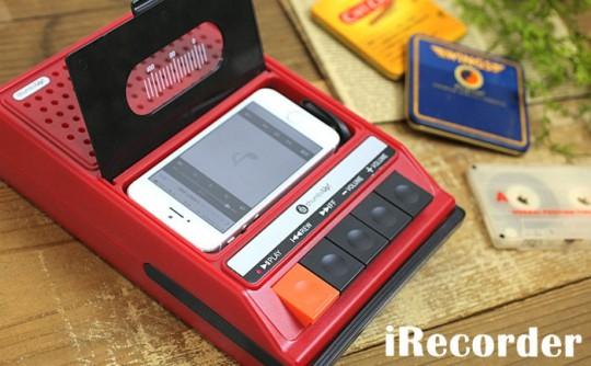 iPhone用レコーダー型スピーカーiRecorder