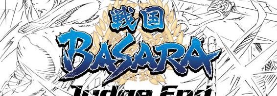 新作テレビアニメ『戦国BASARA Judge End』2014年日テレで放送決定