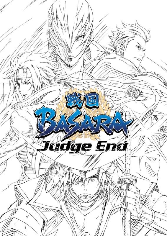 戦国BASARA Judge End
