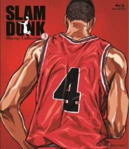 SLAMDUNK Blu-ray Collection_vol3