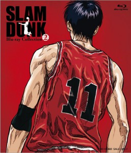 SLAMDUNK Blu-ray Collection_vol2
